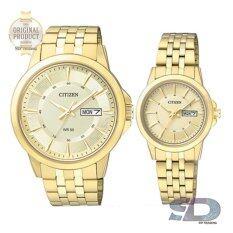 CITIZEN นาฬิกาข้อมือคู่ ผู้ชาย และ ผู้หญิง Quartz รุ่น BF2012-59P , EQ0603-59P - Gold/LightGold