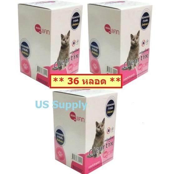 Cleartix CAT แมว (36 หลอด) ยาหยดกำจัดเห็บหมัดแมว ใช้หยดหลัง (มี อย. ปลอดภัย) EXP: 02 /2021 +ส่งฟรี KERRY+