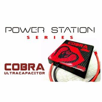 COBRA ULTRACAPACITOR POWER STATION CARBON SERIES 50F