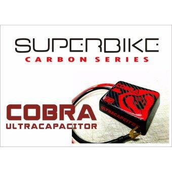 COBRA ULTRACAPACITOR SUPERBIKE BOOSTER CARBON SERIES 16F
