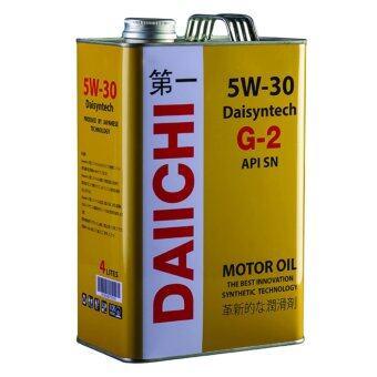 เปรียบเทียบราคา DAIICHI น้ำมันเครื่องสังเคราะ 100% Daisyntech G-2 5W30 (API SN) 4ลิตร คุณภาพเพื่อคนยุคใหม่