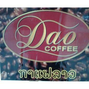 Dao coffee กาแฟสำเร็จรูป สูตร Gold ขนาด100g.สำหรับคอกาแฟที่ชอบความเข้มเต็มรสชาติ - 4