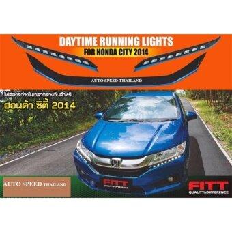 ซื้อ ไฟเดย์ไลท์นอกโคม Daytime Running Light Honda City 2014 FITT