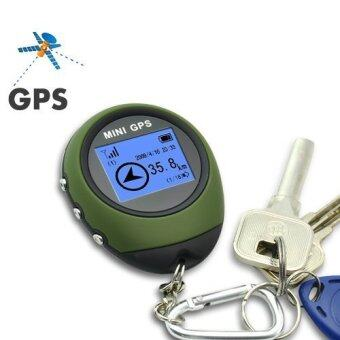 Deerway Personal Pocket GPS Locator/tracker Vehicle Car TrackingDevice