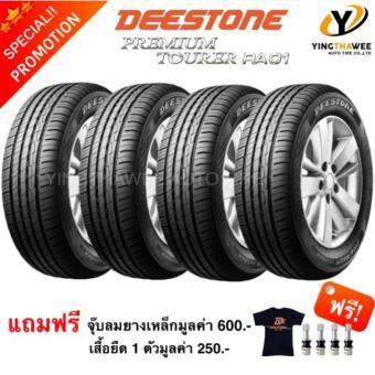 DEESTONE ยางดีสโตน ขนาด 195/60R15 Premium RA01 4 เส้น(แถมจุ๊บเหล็กแท้+เสื้อยืด)