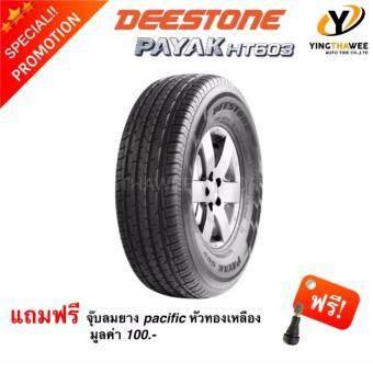 Deestone ยางรถยนต์ดีสโตน 245/70R16 PAYAK HT603 -1 เส้น (แถมฟรีจุ๊บลมยาง)