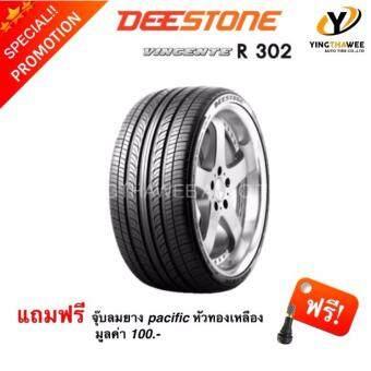 Deestone ยางรถยนต์ รุ่น VINCENTE R302 225/50R17 (Black)