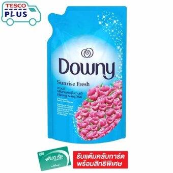 DOWNY ดาวน์นี่ น้ำยาปรับผ้านุ่ม กลิ่นซันไรส์เฟรช 1.6 ลิตร