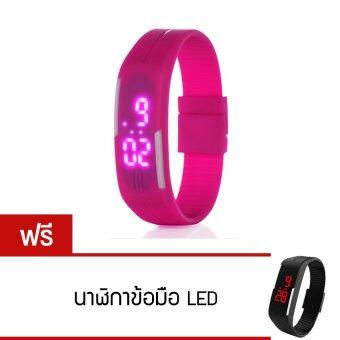 Dream LED Watch นาฬิกาแอลอีดี สายเรซิ่น รุ่น Colorful (สีชมพู) ซื้อ 1 ซิ่น แถม 1 ซิ่น