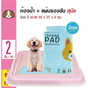 ต้องการขาย Dr.Lee ถาดฝึกฉี่ ถาดรองซับ ห้องน้ำสุนัข Size S 50x37x4 ซม. (สีชมพู) + Hajiko แผ่นรองซับสัตว์เลี้ยง รุ่นมีเจล ขนาด 33x45 ซม. (100 แผ่น/ แพ็ค)