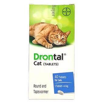 Drontal Cat 8 เม็ด - 2