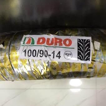 DURO ดูโร่ ยางนอก รุ่น HF918 TL 100/90-14 ไม่ใช้ยางใน