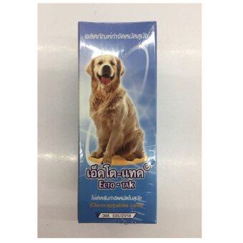 Ecto-TAK ผลิตภัณฑ์กำจัดหมัดสำหรับสุนัข ขนาด 100ml