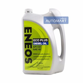 ENEOS น้ำมันเครื่อง ECO PLUS DISEL OIL API CD SAE 40 6ลิตร