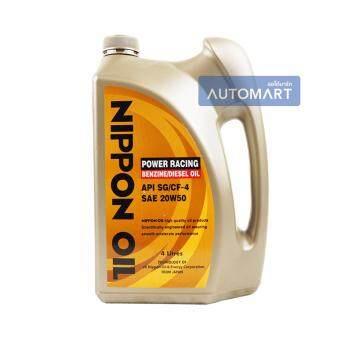 ENEOS น้ำมันเครื่อง POWER RACING BENZINE/DISEL OIL API S6/CF-4 SAE20W-50 4ลิตร