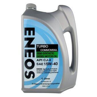 ENEOS น้ำมันเครื่อง TURBO COMMONRAIL 6 ลิตร รุ่น 15W-40 ฟรี 1 ลิตร+ ฟรี เสื้อยืด รูบที่ 2