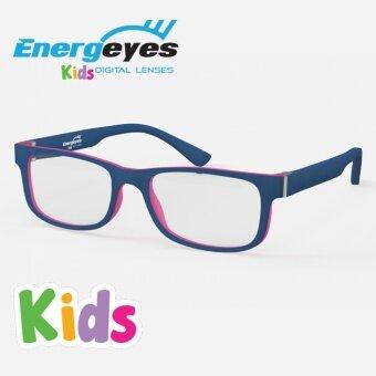 ENERGEYES KIDS แว่นกรองแสงป้องกันการเมื่อยล้าของดวงตา ถนอมสายตาและลดแสงสีน้ำเงินลง 50% กรอบทรงสี่เหลี่ยมสำหรับเด็ก ด้านหน้าสีกรมท่า ด้านหลังสีชมพู