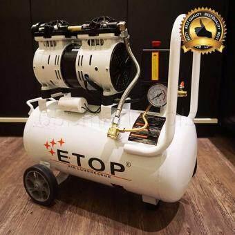 ETOP ปั้มลมออยล์ฟรี OIL FREE ขนาด 30 ลิตร ปั๊มลมเร็ว แรง เสียงเงียบกริบ