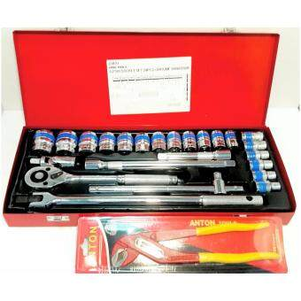 สนใจซื้อ Euro King Tool ชุดบล๊อก ขนาด 1/2 (4 หุน) ชุด 24 ชิ้น+ ฟรี คีมจับคอม้า 10 ANTON