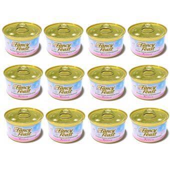 Fancy Feast Gourmet Cat Food-Kitten Tender Ocean Whitefish Feast 85 g 12 canned อาหารลูกแมว (050000574988-12)