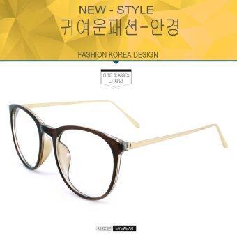 Fashion แว่นตากรองแสงสีฟ้า 3062 สีน้ำตาลขาทอง ถนอมสายตา (กรองแสงคอม กรองแสงมือถือ)