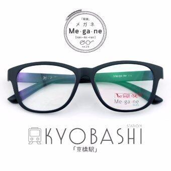 fashion แว่นตา กรองแสง แฟชั่น รุ่น KYOBASHI กรอบดำล้วน ฟรี กล่องใส่แว่น+ผ้าเช็ดแว่น