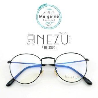 fashion แว่นตา กรองแสง รุ่น NEZU no.4 สีดำ พร้อม กล่องใส่แว่น+ผ้าเช็ดแว่น