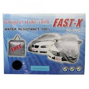 ผ้าคลุมรถเก๋ง กระบะ Fast X รุ่น Hi-PVC สีเทา(Size L ขนาด 4.80-5.20 M.