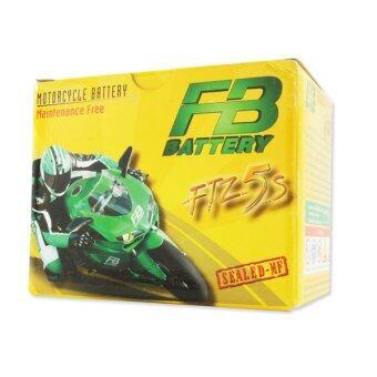 FB แบตเตอรี่แห้ง (พร้อมใช้) FTZ-5S สำหรับมอเตอร์ไซค์