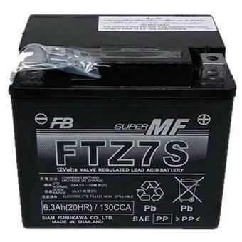 FB แบตเตอรี่แห้ง FTZ-7 (12V7AH) สำหรับ PCX-125 PCX-150 CBR SCOOPY-I 2012 ฟิลาโน่ และ อื่นๆ