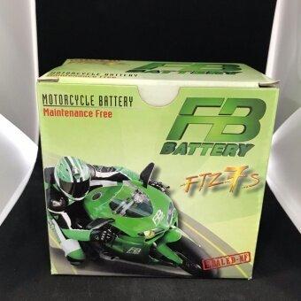 FB แบตเตอรี่ แห้งมอเตอร์ไซค์รุ่น FTZ7S เบอร์ 7 (12V7AH) ใชักับรถจักรยานยนต์ ขนาด 12 โวลต์
