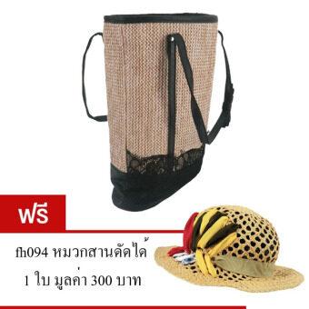 กระเป๋าสะพายข้างลายสานระบายลูกไม้ แถม fh094 หมวกสานดัดได้ 1 ใบ