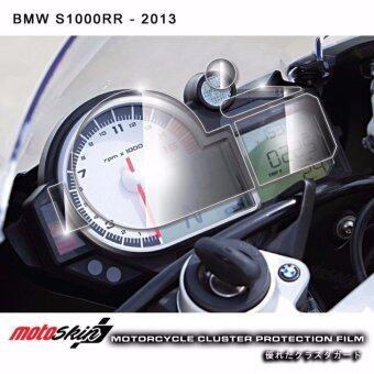 ฟิล์มกันรอยหน้าปัด BMW S1000RR 2014 - Cluster Protection for S1000RR 2014
