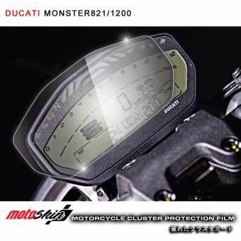 ฟิล์มกันรอยหน้าปัด DUCATI MONSTER821/1200 - motoSkin for MONSTER821/1200