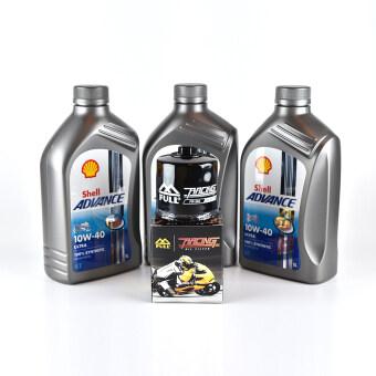 ซื้อ FULL RACING ชุดถ่ายน้ำมันเครื่องสังเคราะห์แท้ SHELL ADVANCE ULTRAใช้สำหรับ มอเตอร์ไซค์ Honda รุ่น CB400, CB500X, CB650F, CBR1000RR