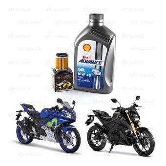 รีวิว FULL RAZER ชุดถ่ายน้ำมันเครื่องสังเคราะห์แท้ 100% SHELL ADVANCEULTRA ใช้สำหรับ มอเตอร์ไซค์ บิ๊กไบค์ Bigbike Yamaha รุ่น M-SlazYZF-R15 Exciter