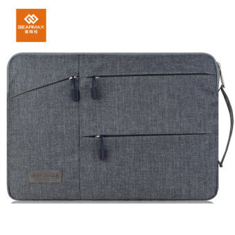 GEARMAX Laptop Sleeve Bag for Macbook air pro retina 13.3 inchProtective Case Handbag Briefcase(Grey) - intl