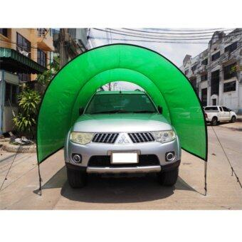 ผ้าคลุมรถ ผ้าคลุมรถยนต์ เต็นท์บังแดด ถอดเก็บได้สีเขียว GFLOW