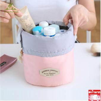 GP00017 กระเป๋าจัดระเบียบ กระเป๋าเครื่องสำอางค์ กระเป๋าใส่แปรงแต่งหน้า ทรงกระบอก Cosmetic Case Bag(Pink)