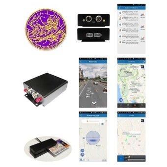 GPS AXIS iTrack GVT369 ชุดอุปกรณ์ติดตั้งด้วยตนเอง