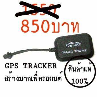 GPS GPRS GSM Realtime Tracker- GT008
