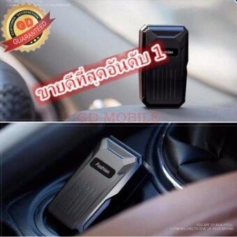 GPS ONE Fashion gpsone C1 gps tracker เครื่องติดตาม ดักฟังได้ ดูผ่านแอปมือถือได้ ดูย้อนหลังได้ ดูแบบหลายเครื่องได้ ฟรีไม่มีใช้จ่าย