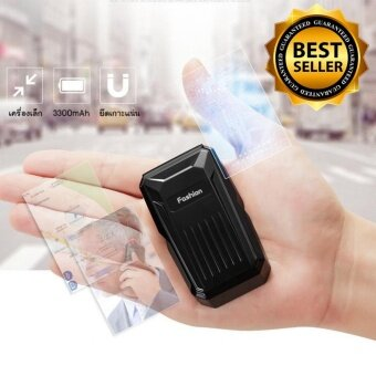 เครื่องติดตาม GPS tracker fashion อุปกรณ์ติดตามตัวเครื่องดักฟัง