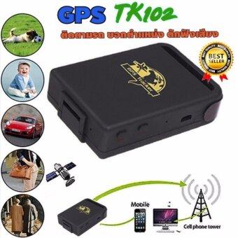 GPS Tracker TK102 New (Sleep mode) จีพีเอส เครื่องติดตามแจ้งพิกัดและดักฟังเสียง