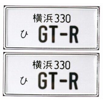 GTR กรอบป้ายทะเบียนรถยนต์กันน้ำ ป้ายทะเบียน ญี่ปุ่น กันน้ำ ขอบเล็ก100% 1 คู่ (สีขาวคาดดำ)