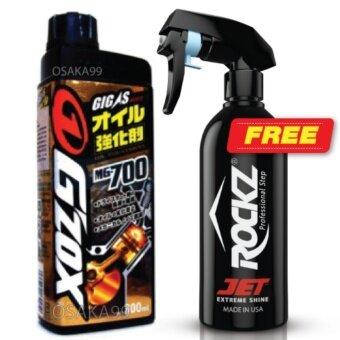 Gzox สารเคลือบเครื่องยนต์ระดับโลก MG-700 ฟรี!! ROCKZ JET #819