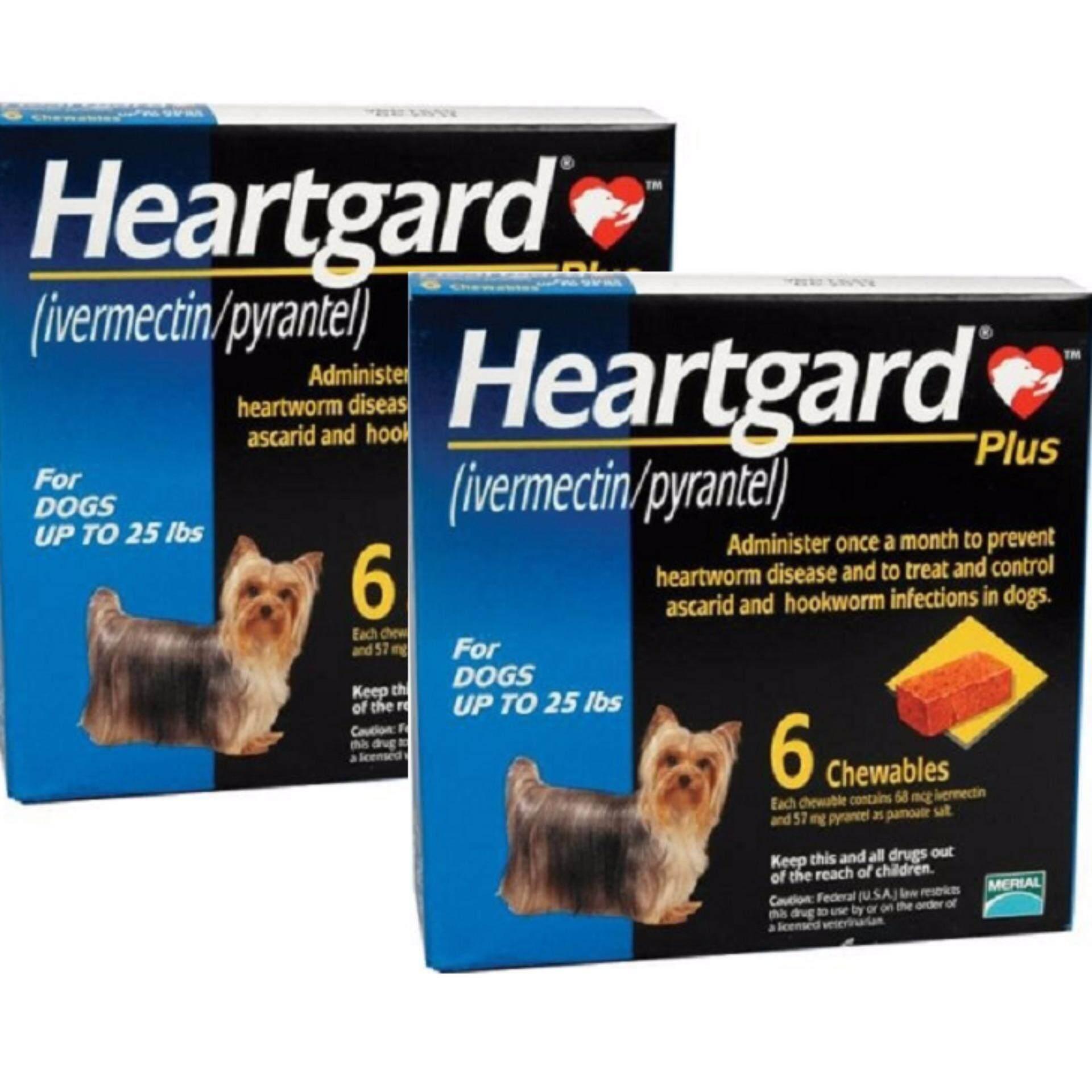 Heartgard Plus สุนัข 1-11 กก. (2 กล่อง) [Exp: 12/2020]  กินป้องกันพยาธิหนอนหัวใจ และถ่ายพยาธิภายใน  + ส่งฟรี KERRY+