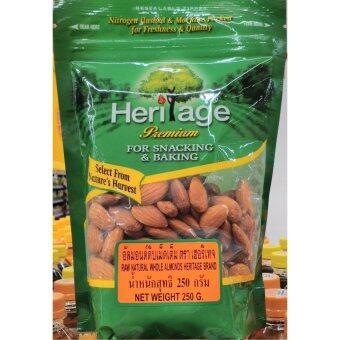 HERITAGE เฮอริเทจ อัลมอนด์ดิบเม็ดเต็ม 250 กรัมคัดสรรอัลมอนด์คุณภาพดีจากธรรมชาติมาบรรจุในถุงด้วยเครื่องจักรที่ทันสมัย คงรสชาติและความสดใหม่ของเมล็ดอัลมอนด์ไว้ได้มากที่สุดและไม่มีการใช้วัตถุกันเสีย ของว่างที่ดีต่อสุขภาพผ่านกรรมวิธีการอบที่ได้มาตรฐาน