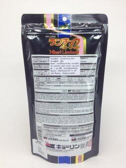 Hikari LionHead อาหารปลาทอง ฮิการิ ซองดำ เม็ดเล็กชนิดจมน้ำ 350 g./เซ็ท3ซอง - 2