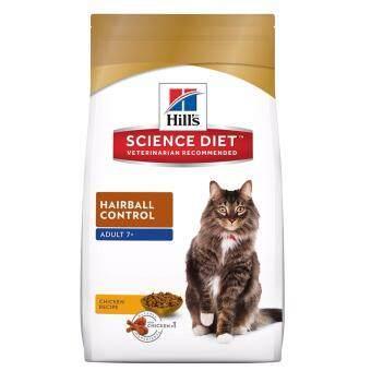 Hill's Science Diet Mature Hairball อาหารแมว สูงอายุ ขับก้อนขน 4kg